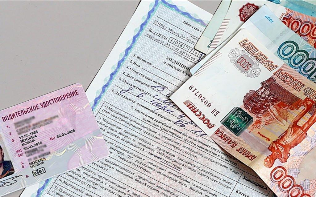МВД проверит организации, выдающие медсправки на права