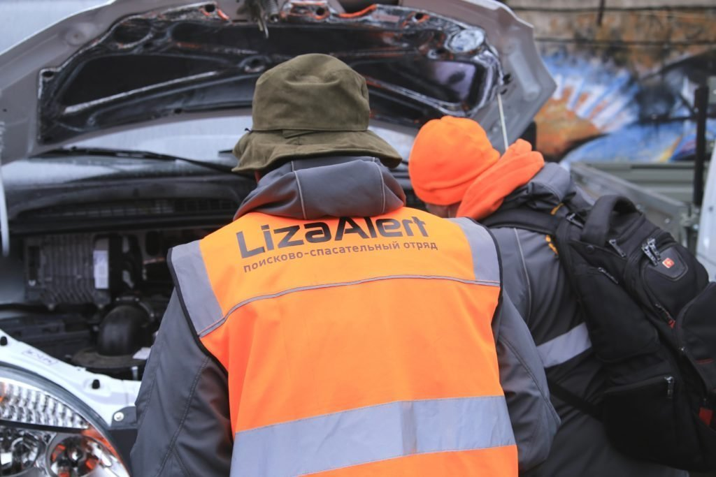 Поисковый отряд «Лиза Алерт» будет передвигаться на внедорожных «Соболях»