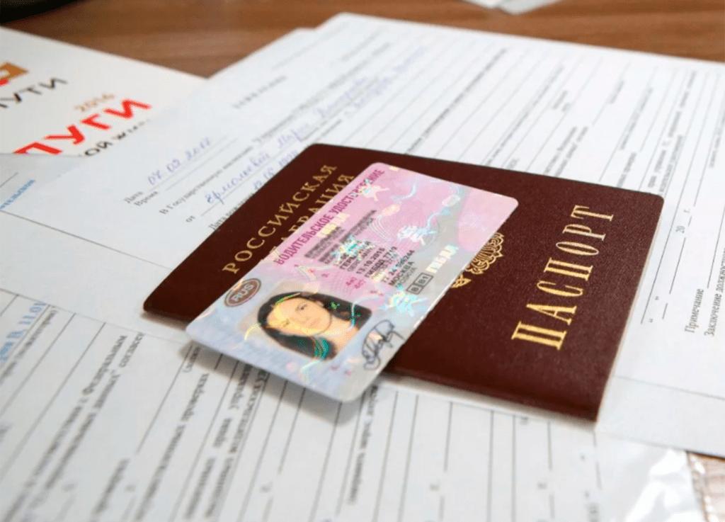 В Госдуме предложили продлить срок действия просроченных прав