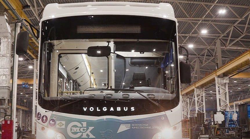 Volgabus поставил газомоторные автобусы в Омск
