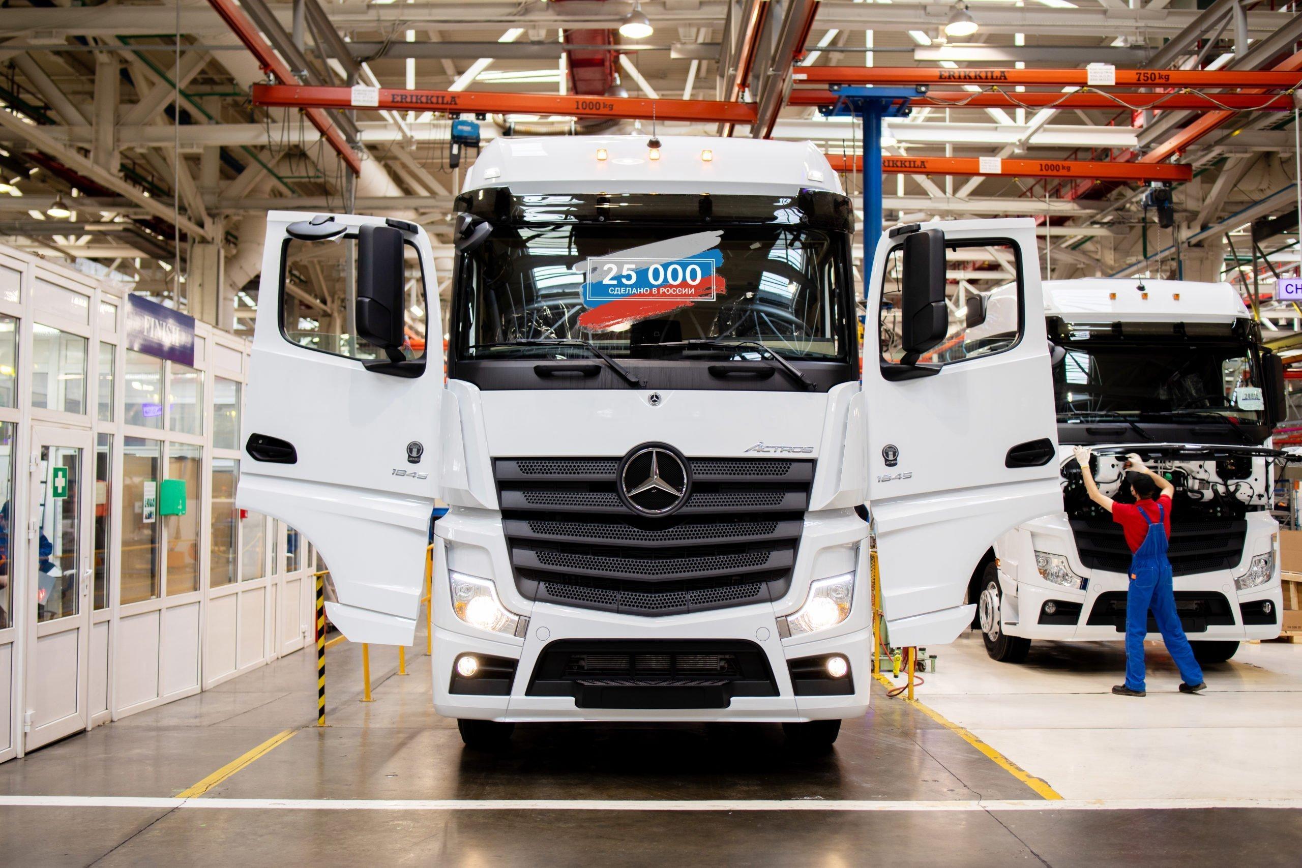 В Набережных Челнах выпущен двадцатипятитысячный Mercedes-Benz Actros