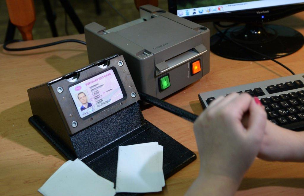 В МВД рассказали про эксперимент по внедрению электронных водительских прав