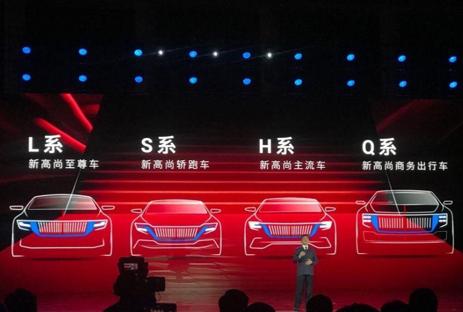 Китайцы создадут конкурента для Aurus Arsenal