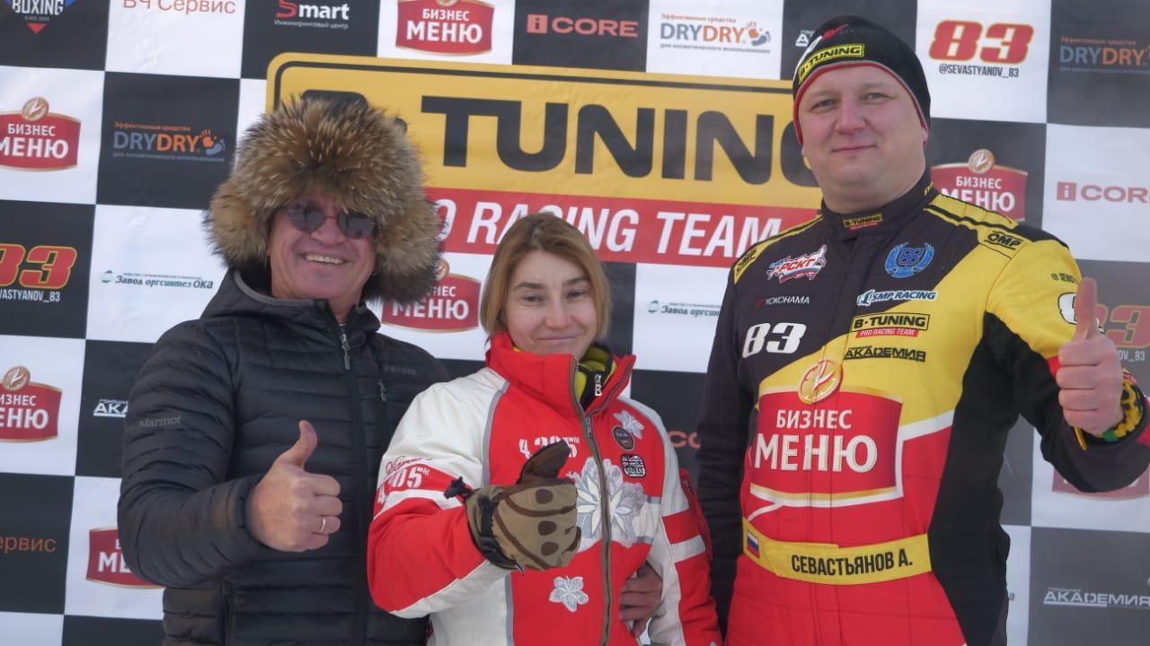B-Tuning завоевала «бронзу» на этапе Кубка России в Вельске