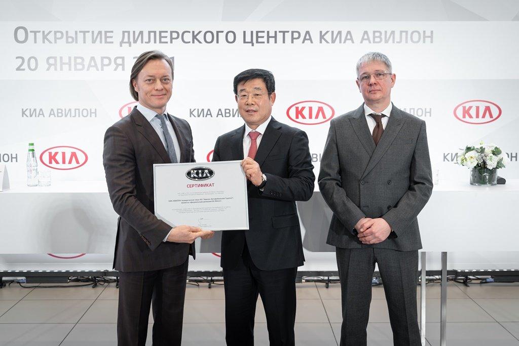 на Ярославском шоссе в 1 км от МКАД открылся дилерский центр Kia Motors Russia в дилерском центре Агалат