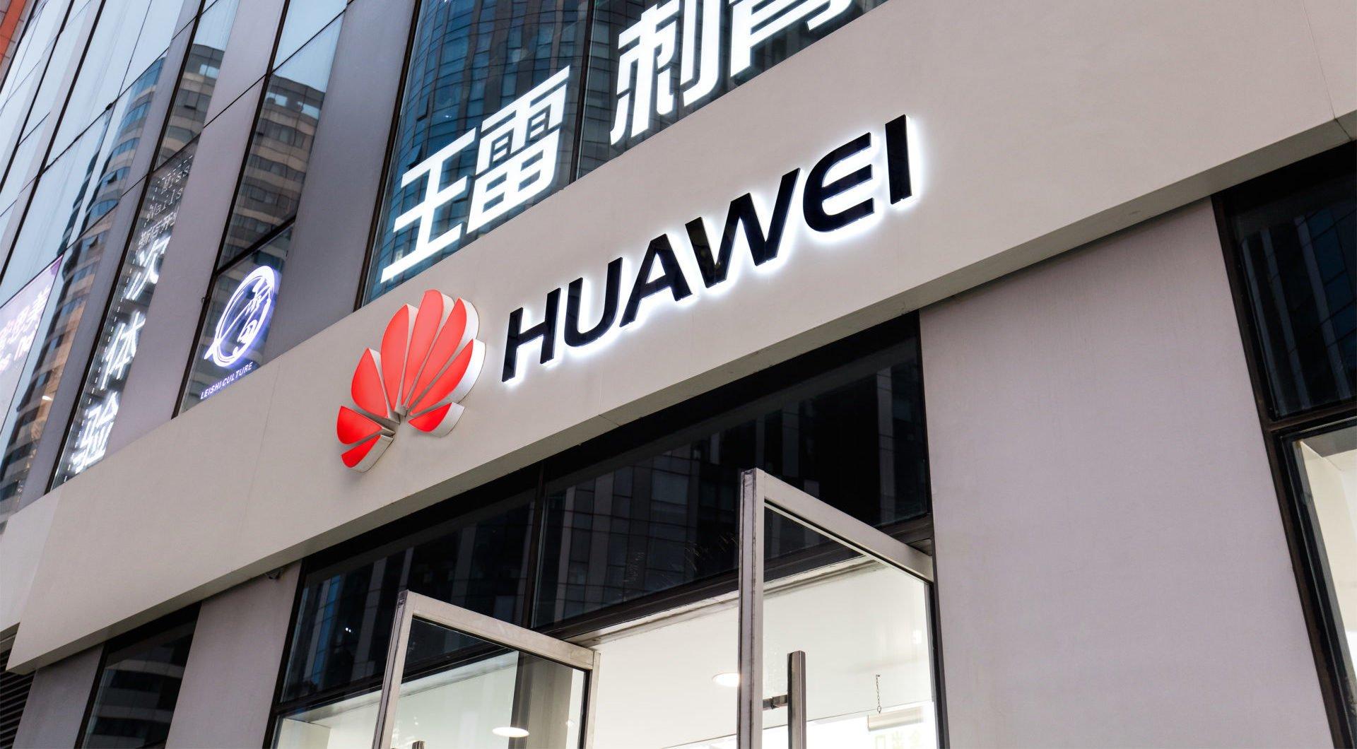 Huawei разработает дорогу, которая будет «разговаривать» с беспилотниками