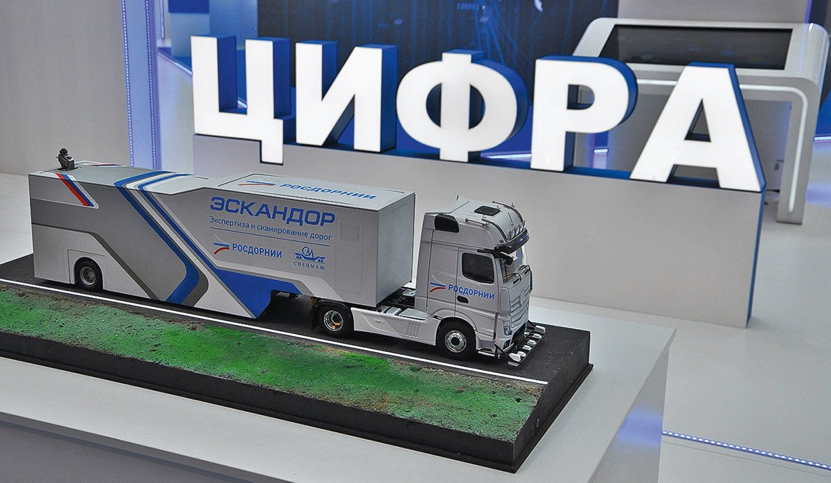 «Эскандор»: уникальный трейлер на базе КАМАЗ-5490 NEO. Рассказываем, для чего он нужен