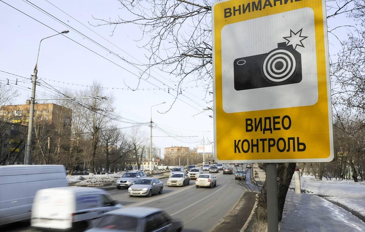 С 1 марта количество штрафов с камер может возрасти