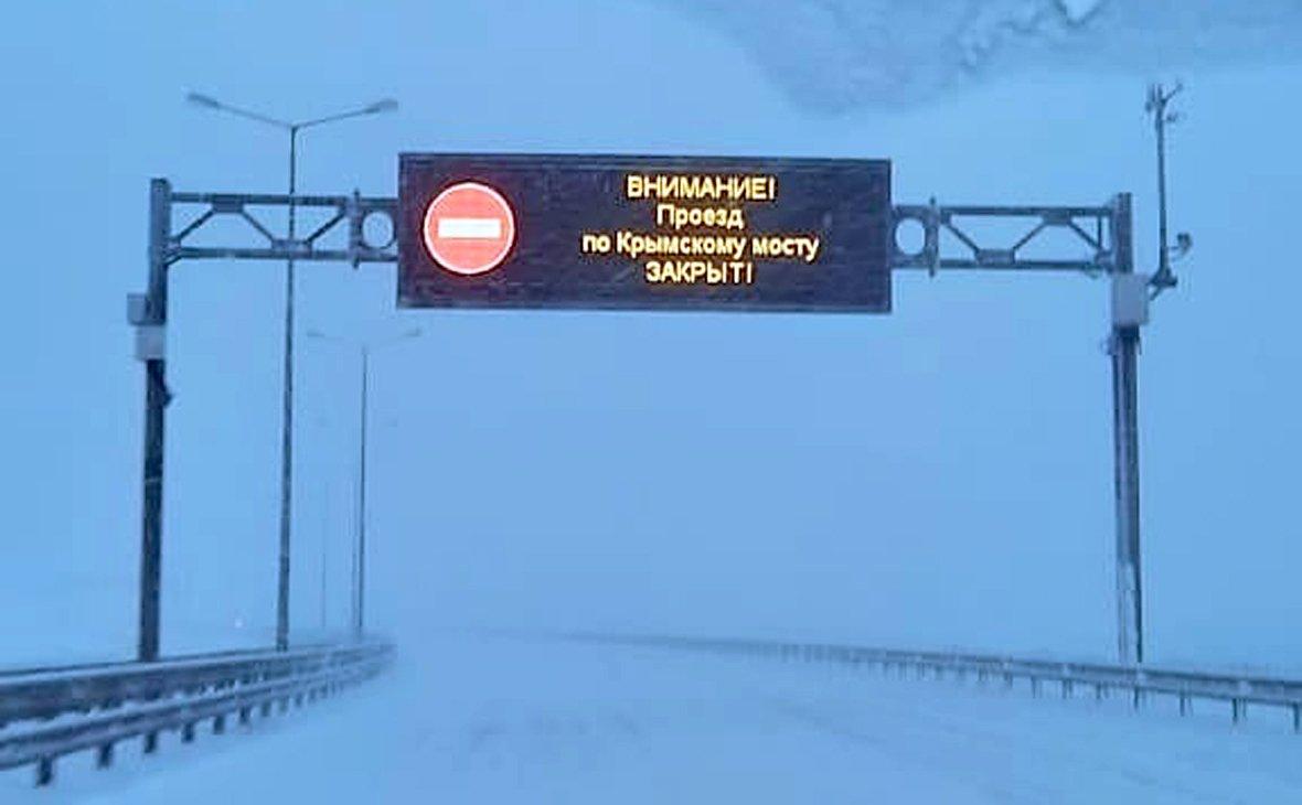 Движение по Крымскому мосту закрыли впервые в истории