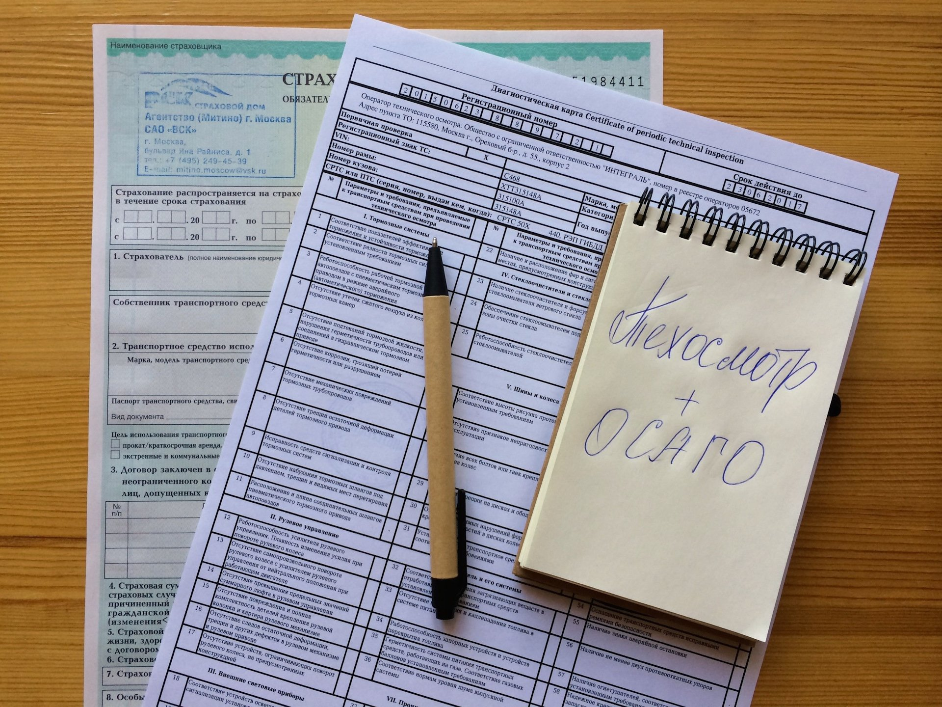 Сроки действия диагностических карт могут продлить до конца сентября