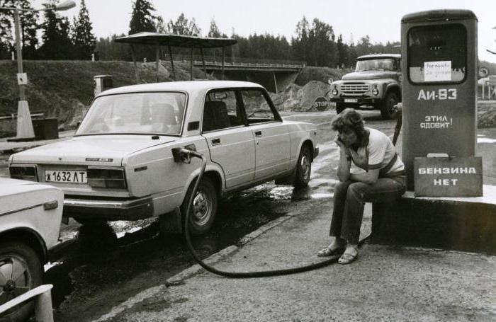 Как меньше тратить на топливо: советы, которые реально работают