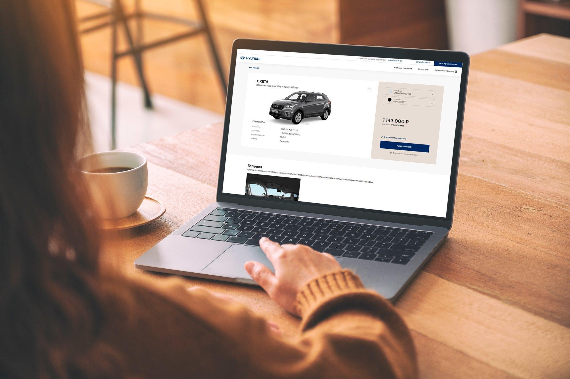 Почему покупать автомобиль через Интернет удобнее, чем у дилера