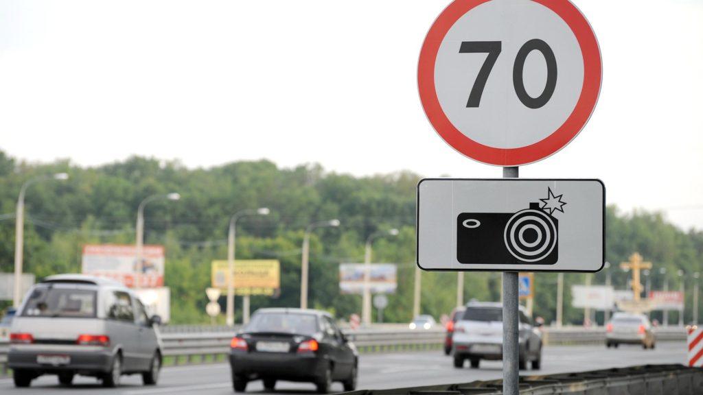 За 2020 год камеры ГИБДД выписали 145 миллионов штрафов