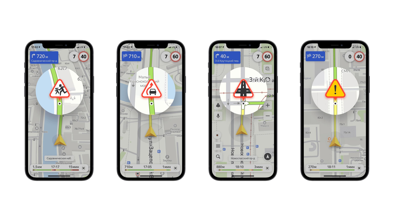 В Яндекс Навигаторе появилась новая полезная функция