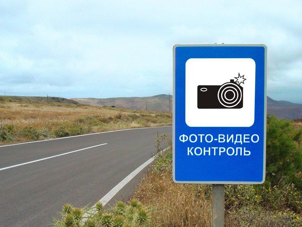 С 1 марта в ПДД вводится новый дорожный знак