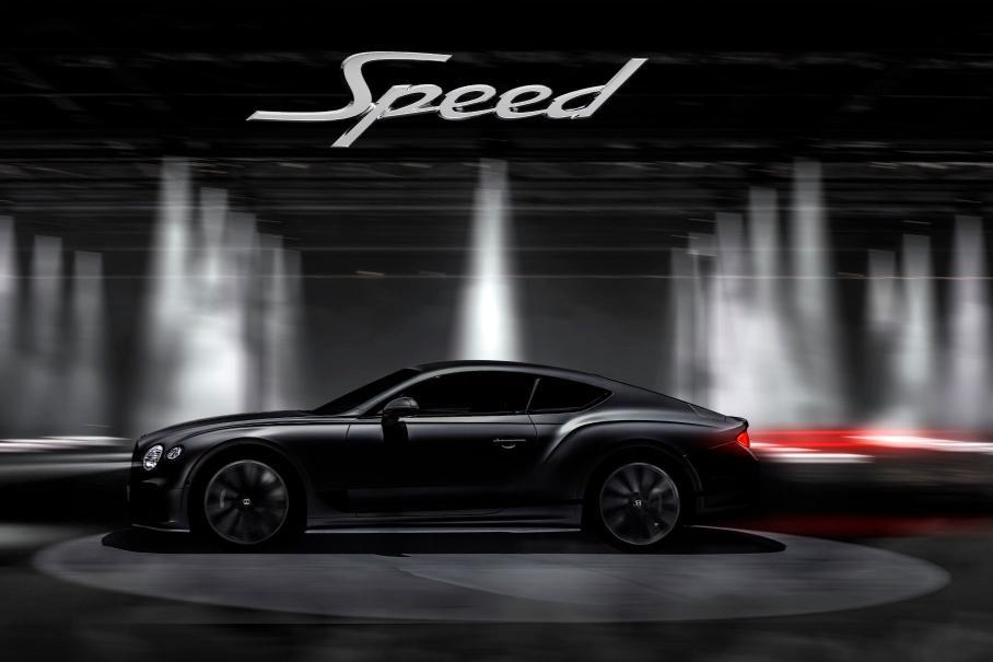 Bentley анонсировал выход самого быстрого авто в истории