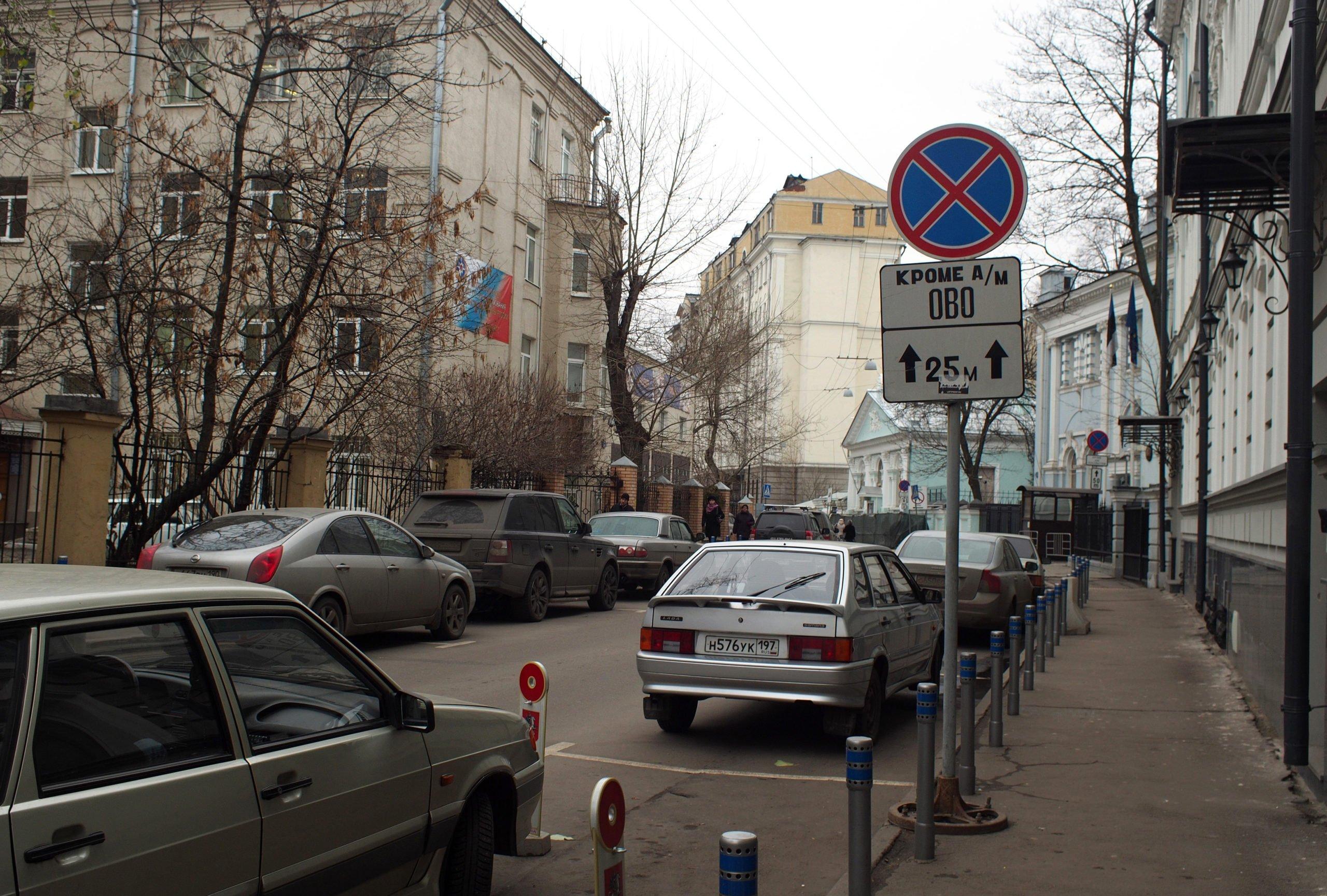 В Москве усилят контроль за парковкой в неположенных местах