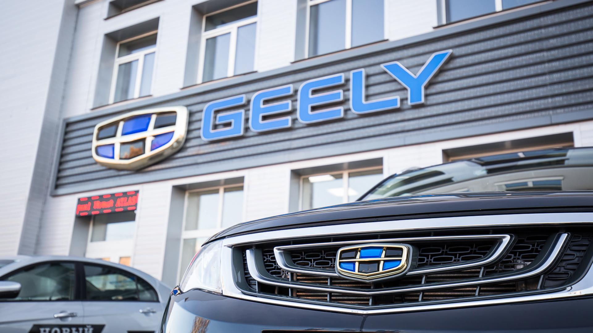 Geely создаст премиальный суббренд для конкуренции с Tesla