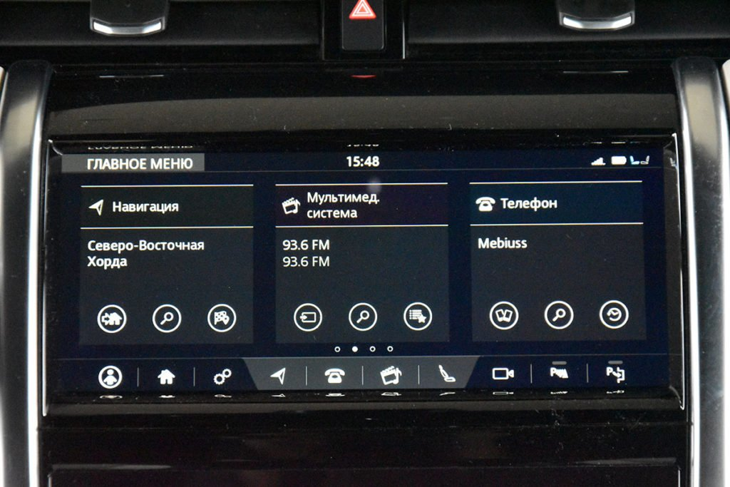 Месяц за рулем Land Rover Discovery Sport: считаю затраты и делаю выводы