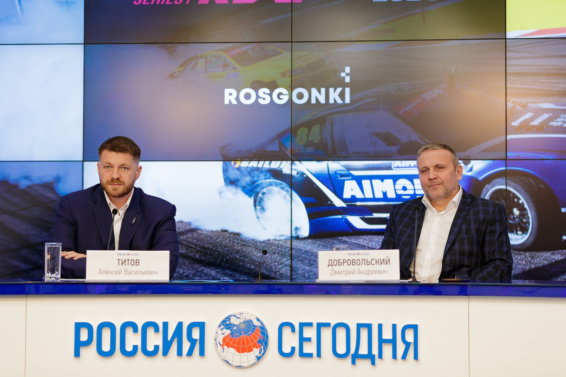 """Компания """"Росгонки"""" и Российская Дрифт Серия подписали соглашение о сотрудничестве."""
