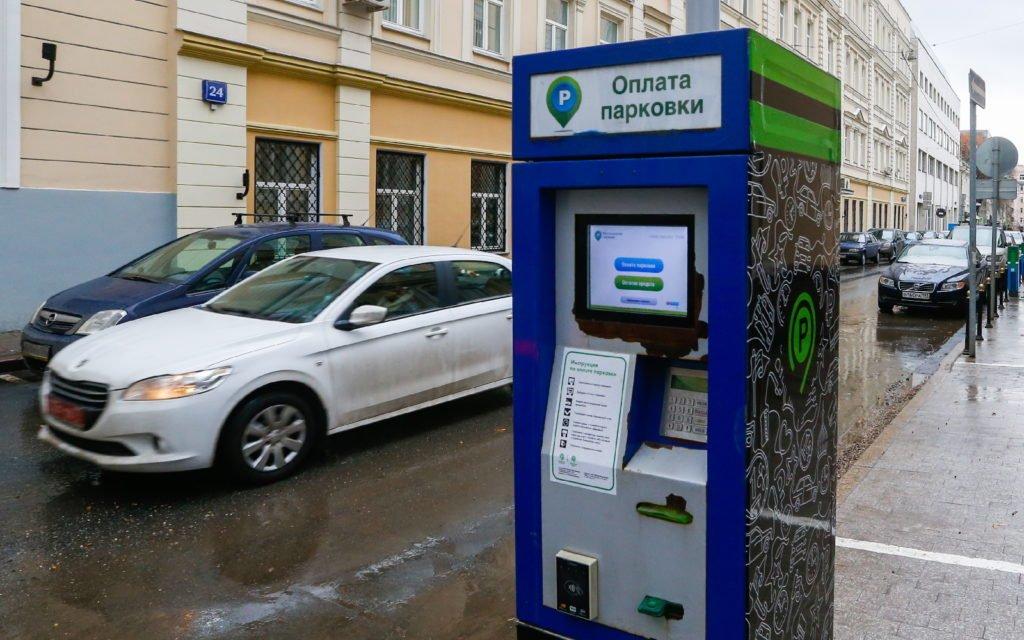 В Москве подорожают городская парковка и эвакуация