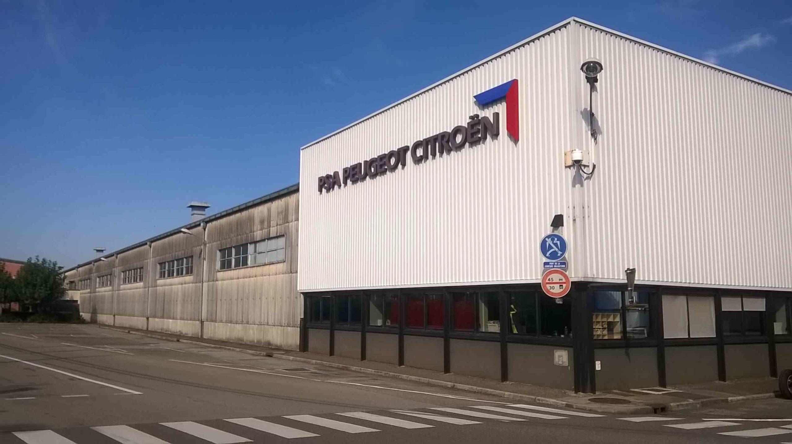 Citroen выпустит бюджетный компактный кроссовер