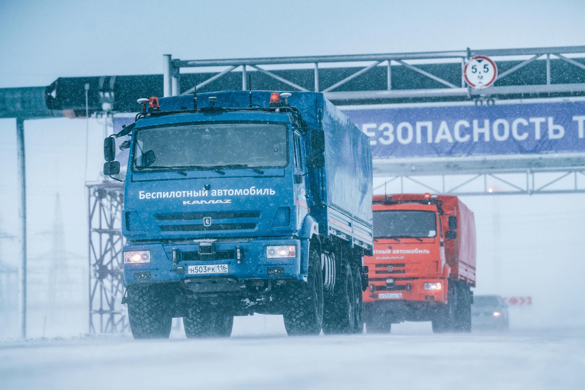 Правительство оценило перспективы электромобилей и беспилотников в России