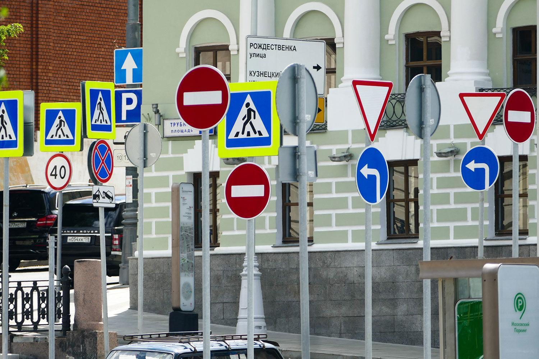 Контроль за дорожными знаками вновь передадут МВД