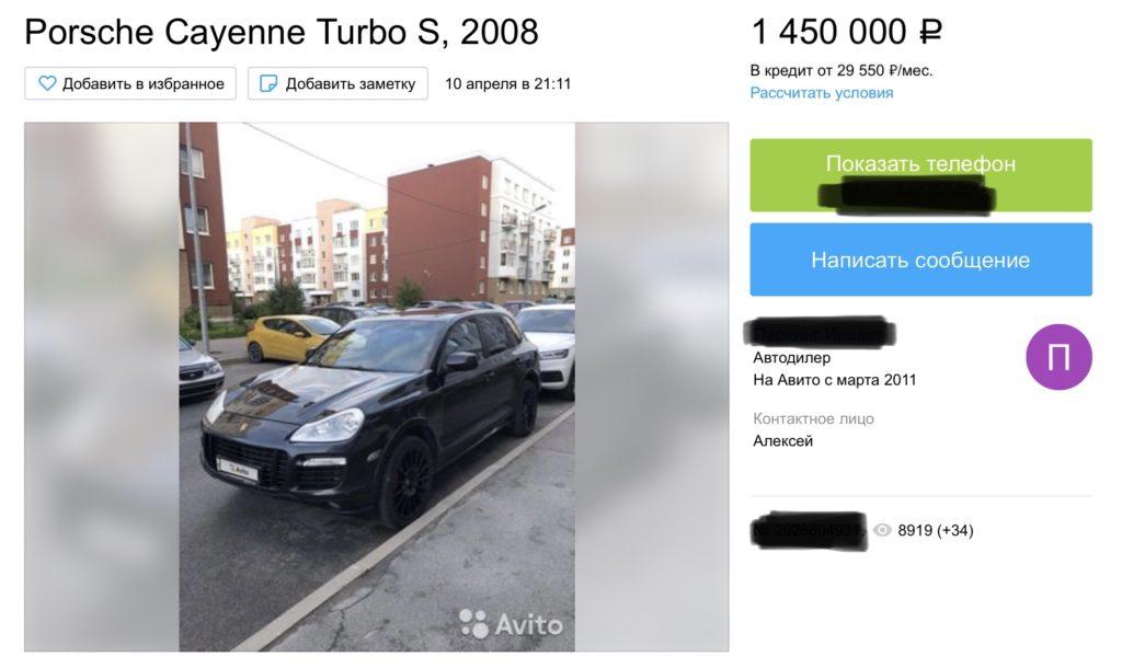 «Не бит, не крашен»: как обманывают при продаже машин с пробегом