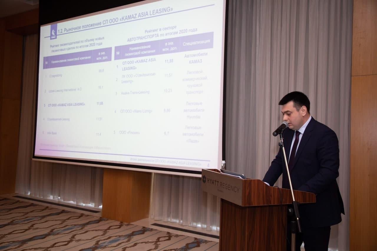 Состоялся совет директоров «KAMAZ ASIA LEASING» в Узбекистане