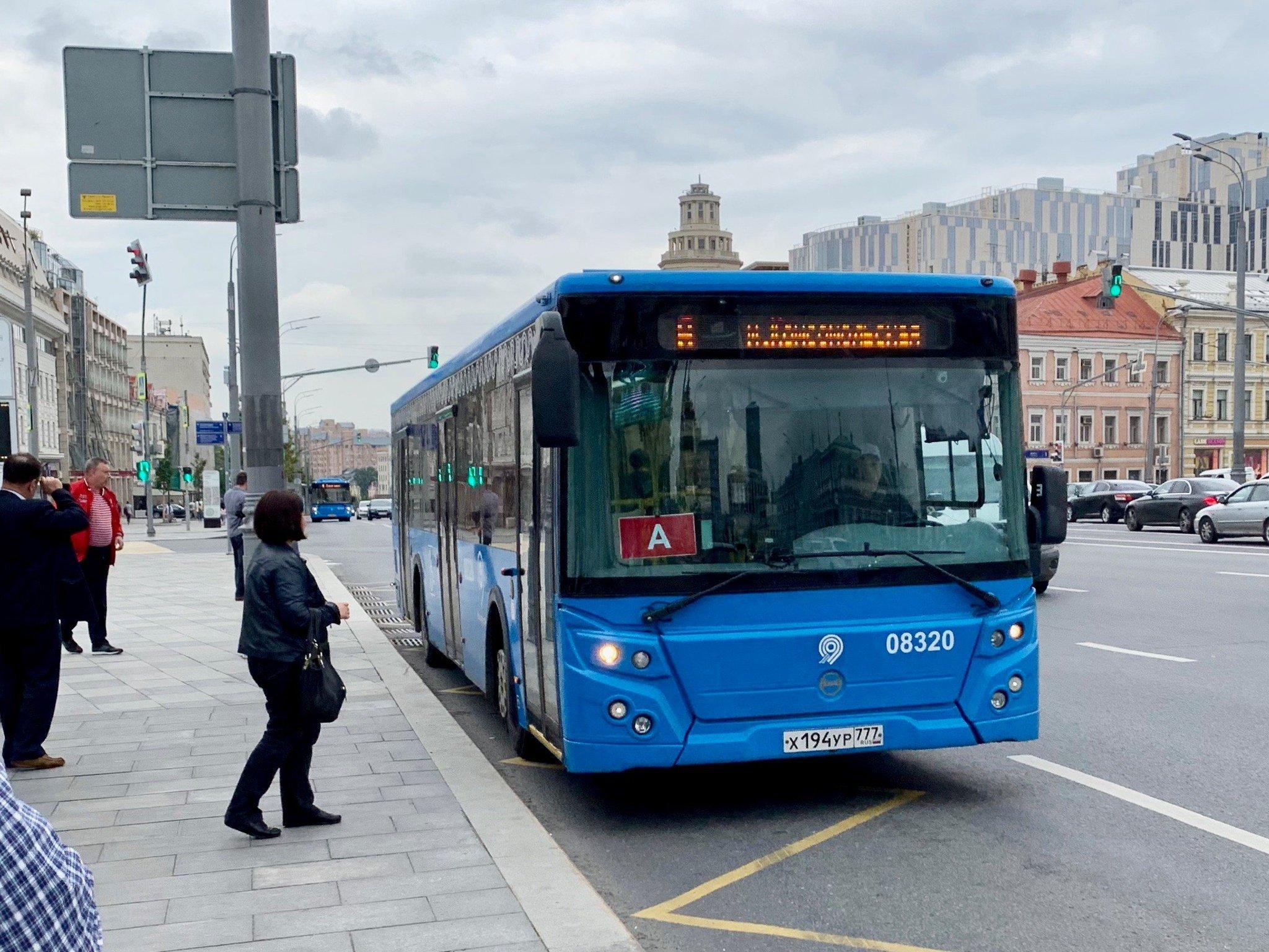 В Минпромторге назвали сроки появления водородных автобусов на дорогах РФ