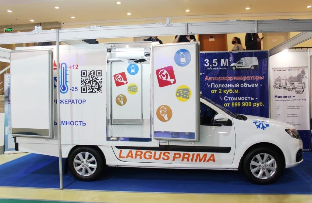 Нижегородская фирма «Промышленные технологии» построила автомобиль-рефижератор LRG000E Prima на базе Lada Largus