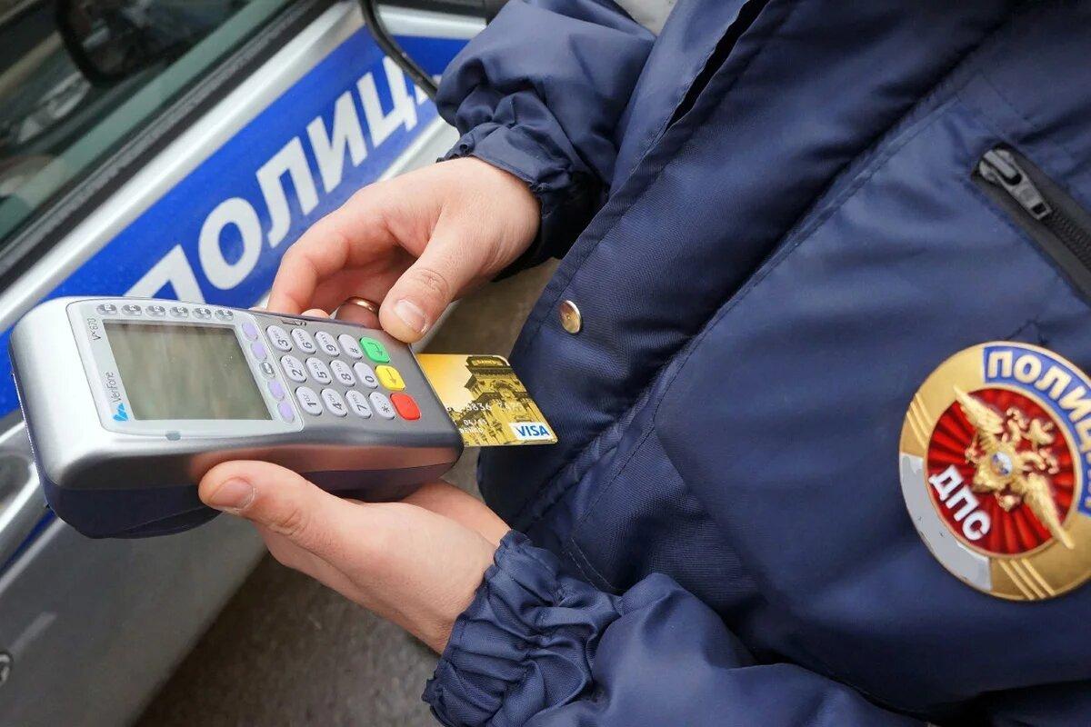 Мелкие штрафы с водителей начнут списывать автоматически