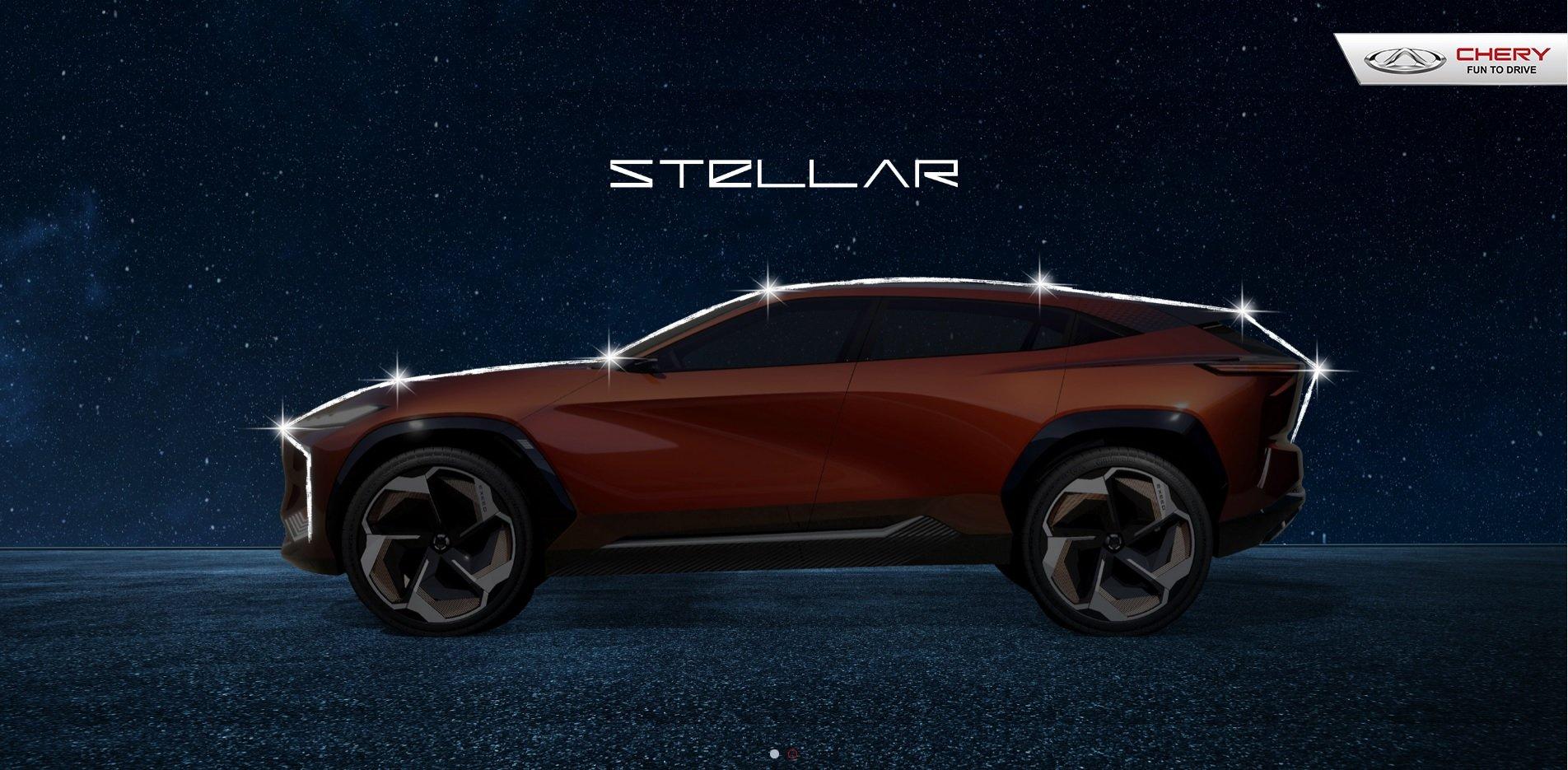Концепт Stellar намекнул на облик будущих кроссоверов Cheryexeed