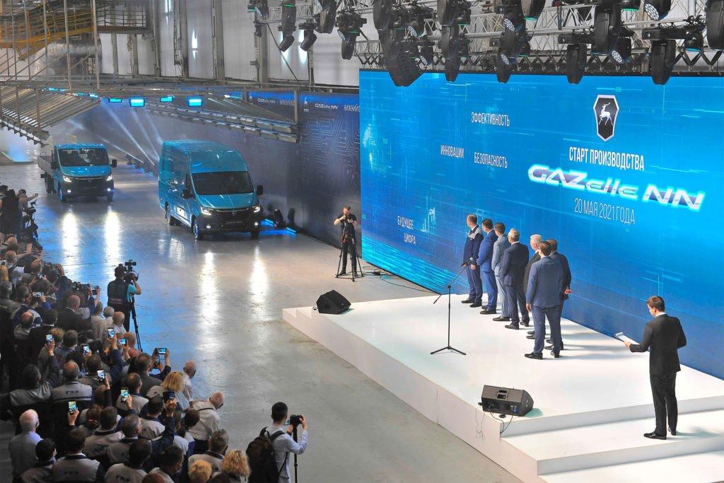 Дан старт серийному производству «ГАЗель NN»