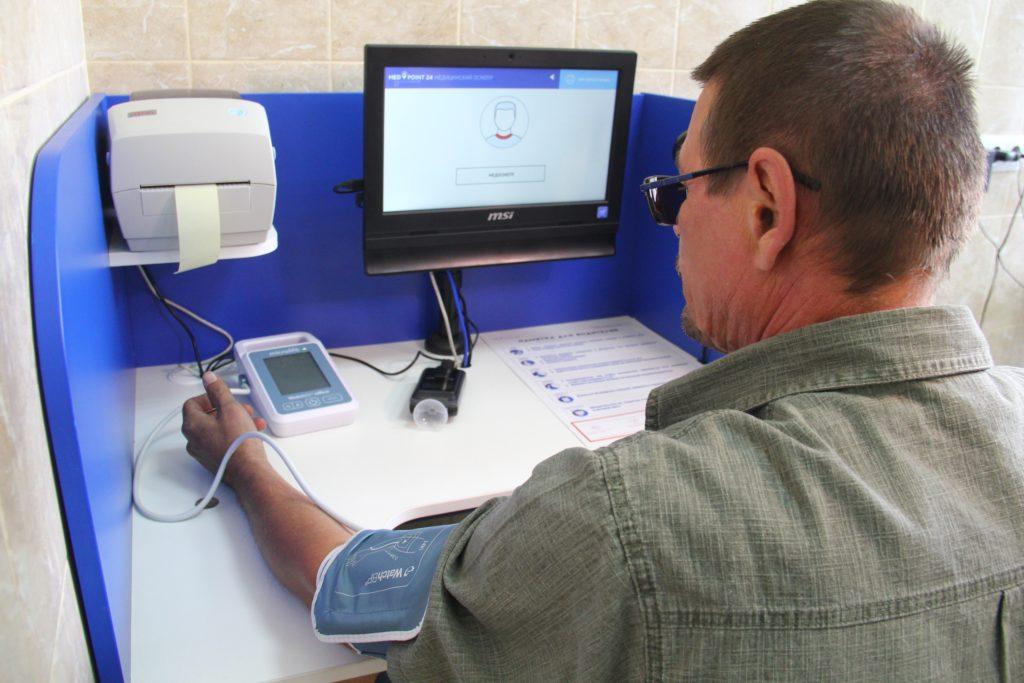 MedPoint24 на выставке Citi Bus представляет решение по автоматизированным медосмотрам с распознаванием лиц