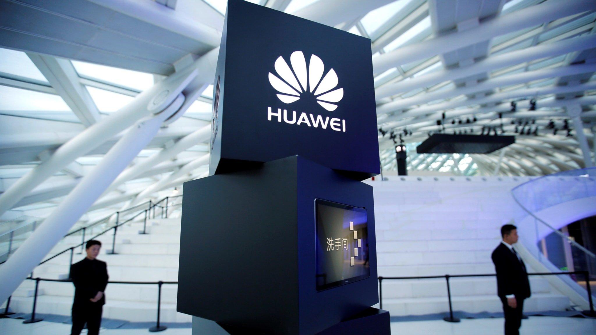 Huawei хочет купить одного из автопроизводителей