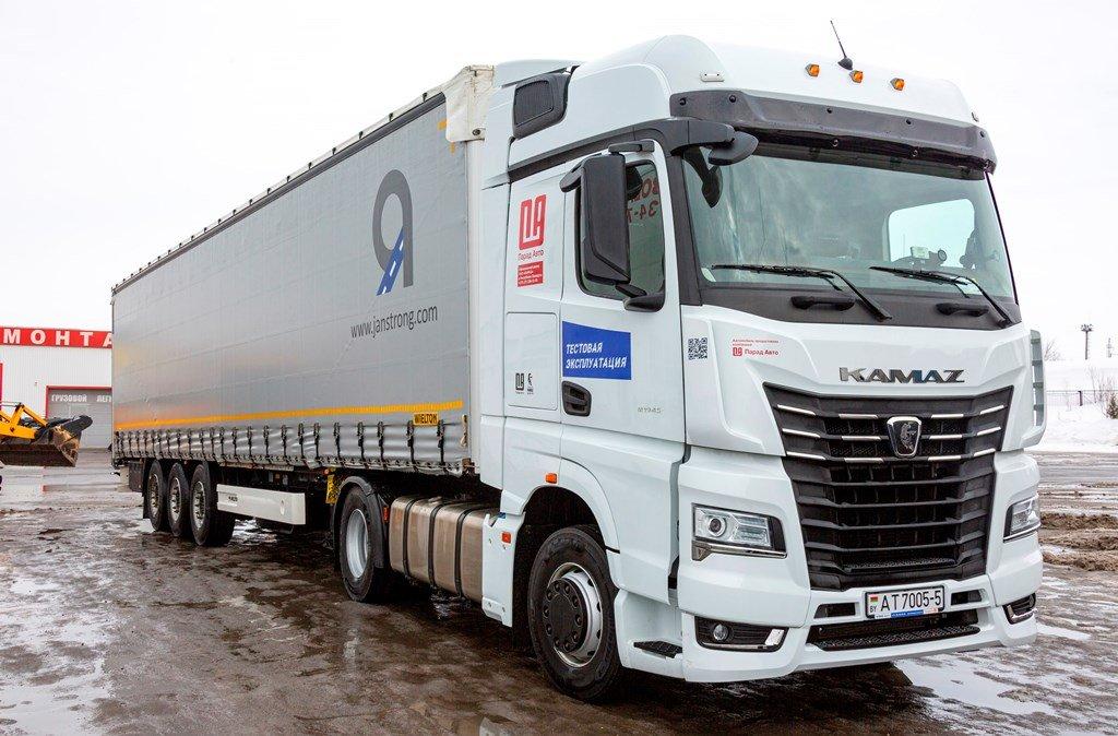 КАМАЗ-54901 протестировали на дорогах Европы