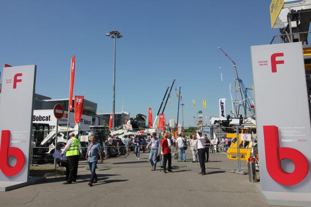 XXI Международная выставка строительной техники и технологий открывается завтра в Москве