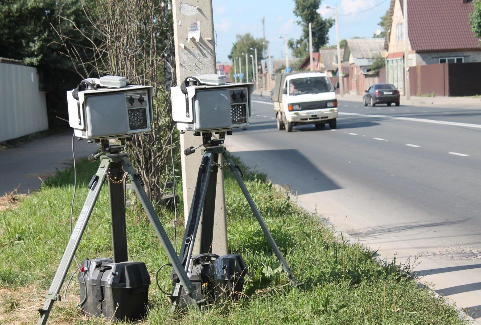 Штрафы с камер можно будет обжаловать через Госуслуги, но есть нюанс