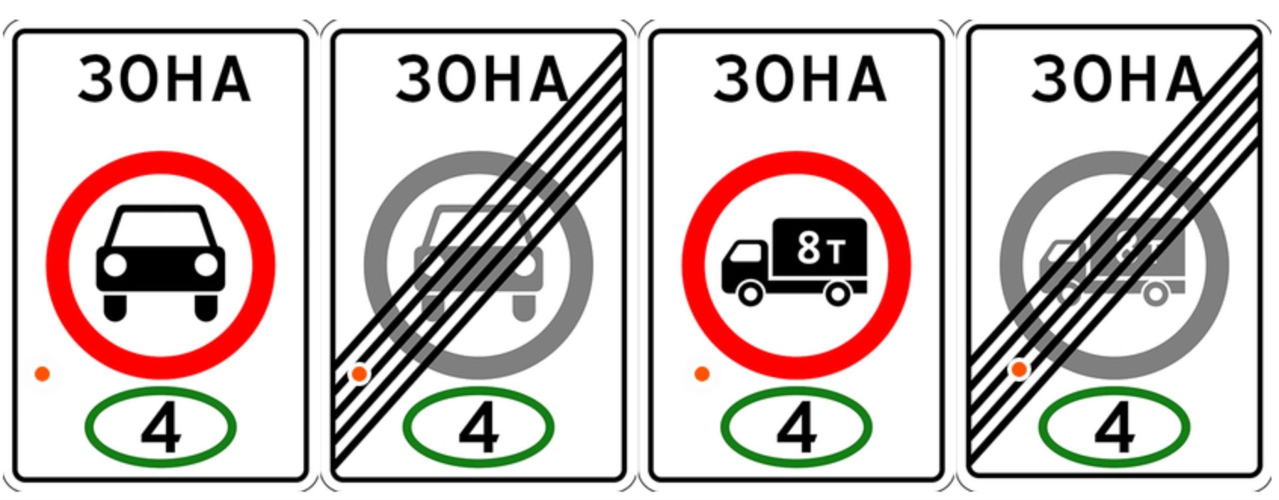 За отсутствие этой надписи в СТС водителей начнут штрафовать с 1 июля