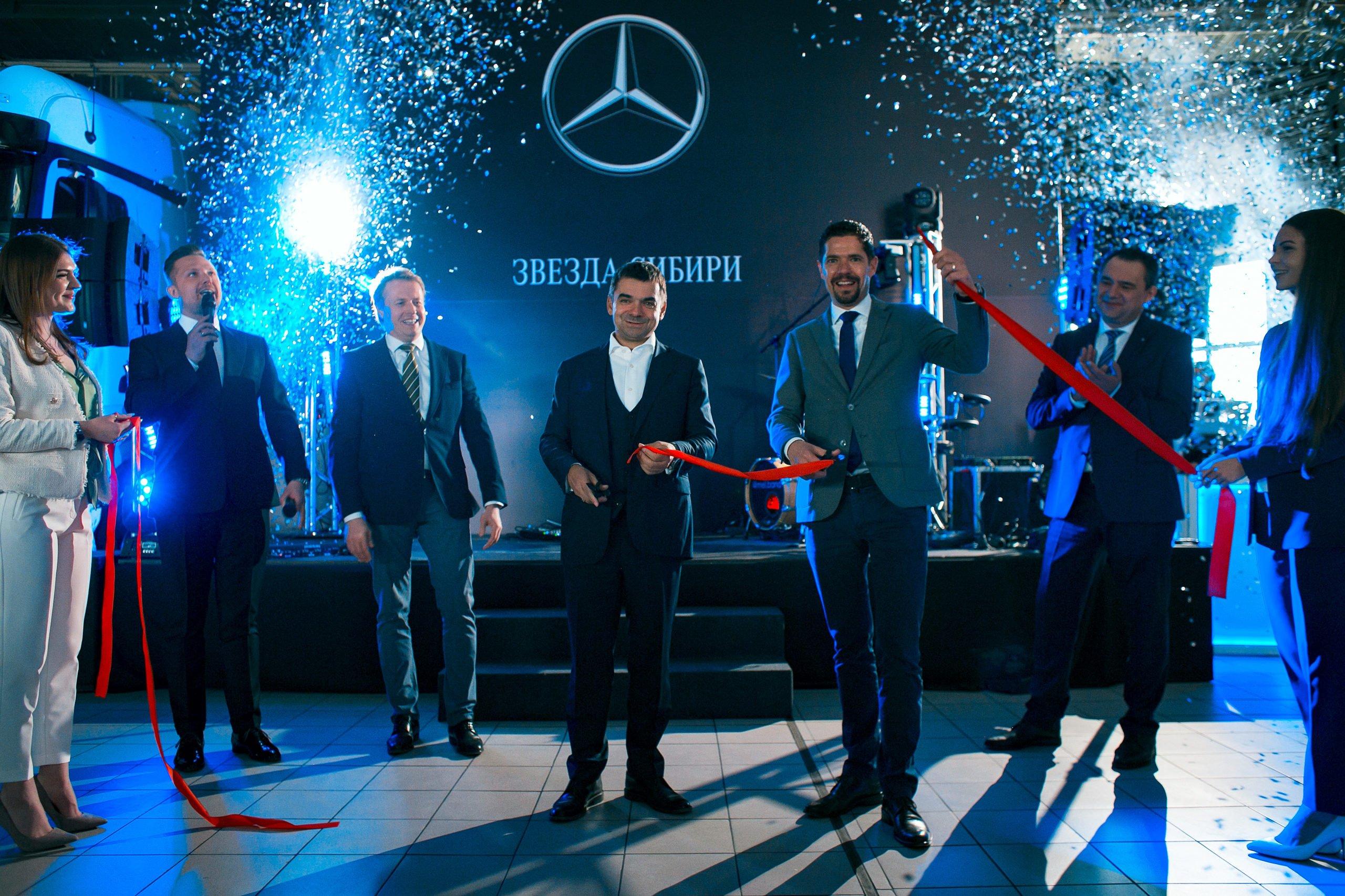 В Красноярске открылся новый дилерский центр MB Trucks