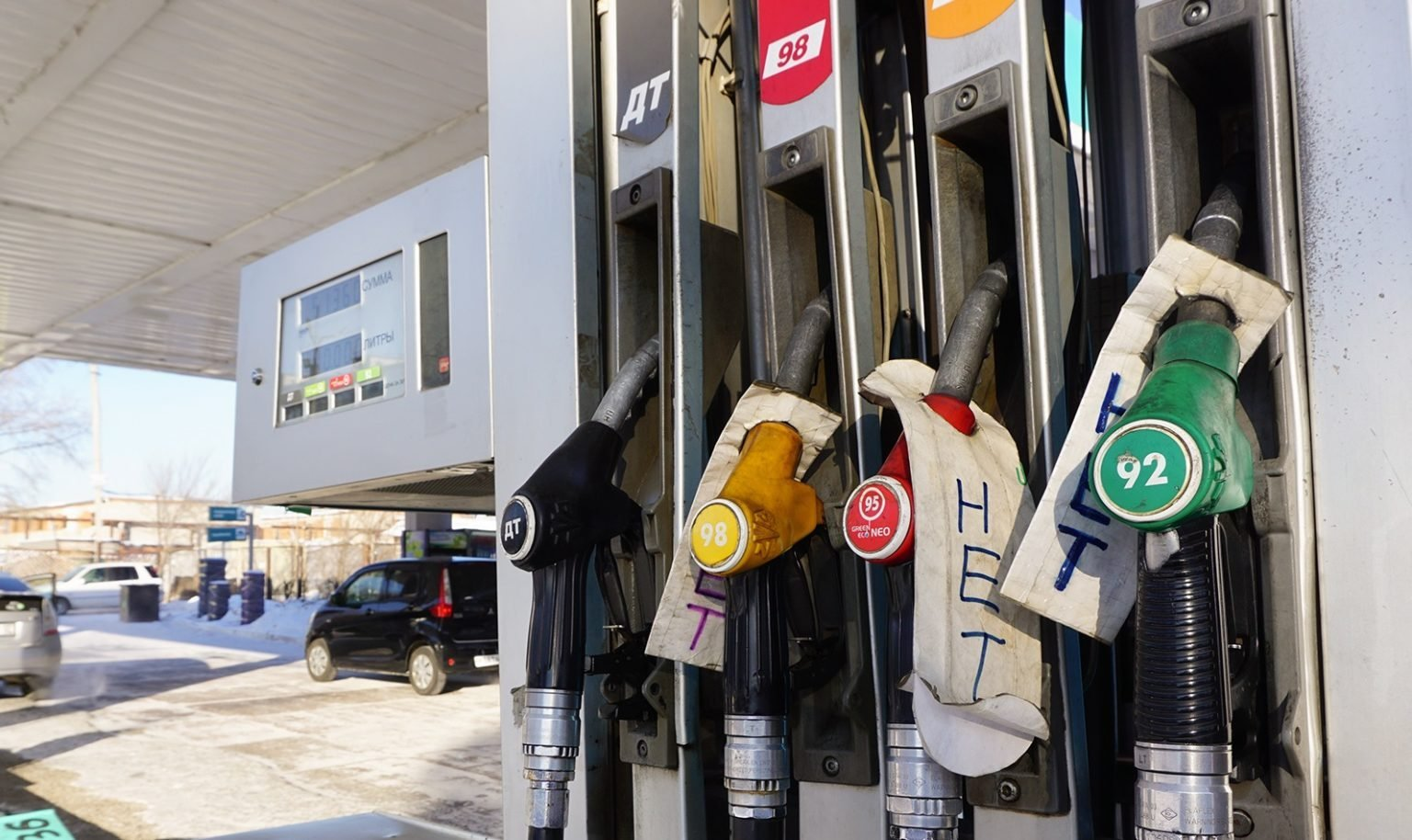 Цены на дизтопливо в России установили новый рекорд