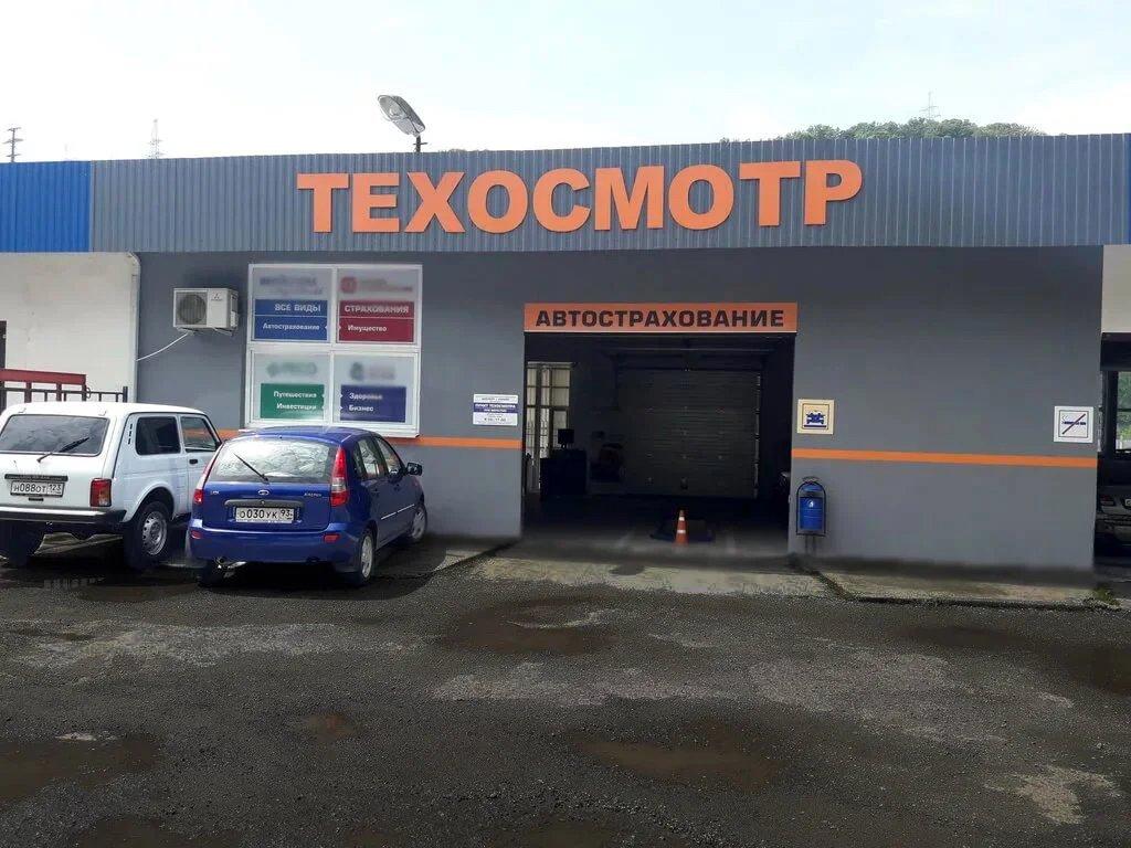В России могут отменить техосмотр