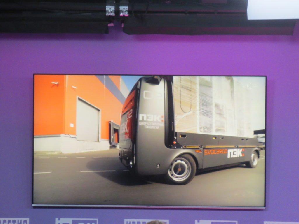 Тысяча грузовиков ПЭК поедет в полуатоматическом режиме