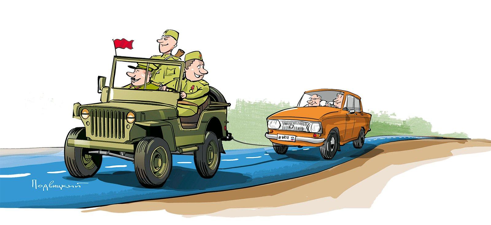 Волшебная сила ППШ, или как «красноармейцы» помогли починить «Москвич» на 9 мая