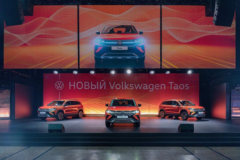 Volkswagen представил новый бюджетный кроссовер Taos для России
