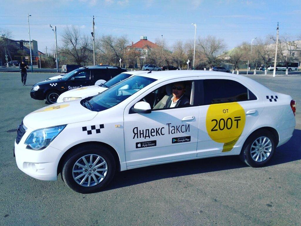 Яндекс Такси хотят запретить в Казахстане: рассказываем, почему из этого ничего не выйдет