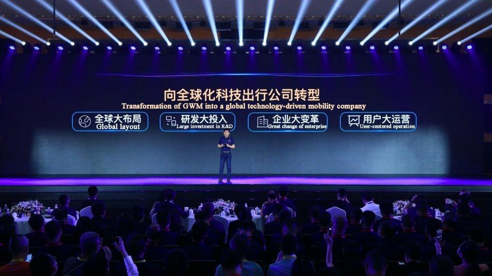 Great Wall Motor раскрыла план развития до 2025 года