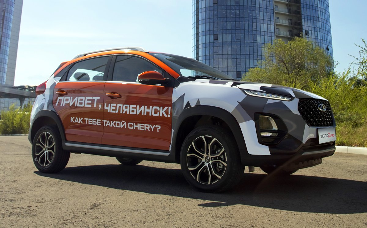 Chery привезла в Россию новый бюджетный кроссовер